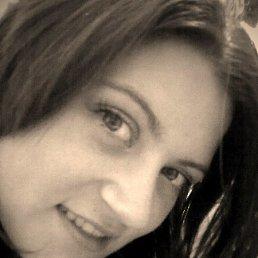 Дарья, 28 лет, Димитровград