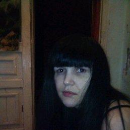 Виктория, 35 лет, Новороссийск