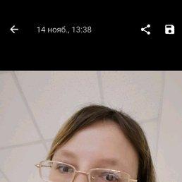 Светлана, 29 лет, Стерлитамак