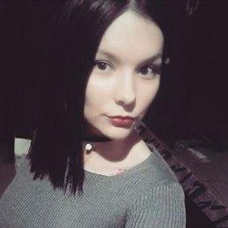 Маргарита, 23 года, Красноярск