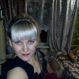 Катя, 22 года, Прокопьевск