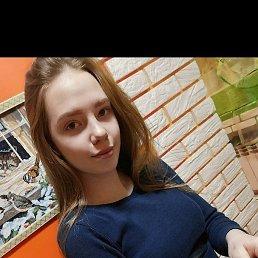 Карина, 17 лет, Новоалтайск