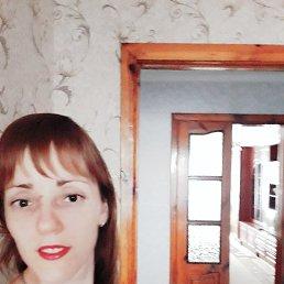 Иришка, 35 лет, Никополь