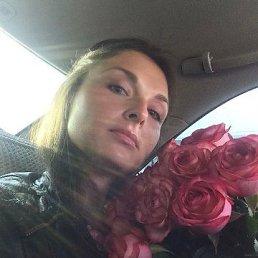 Алина, 36 лет, Иркутск