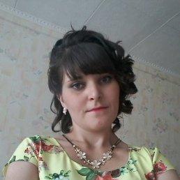 Светлана, 30 лет, Оренбург