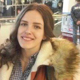 Диана, 20 лет, Краматорск
