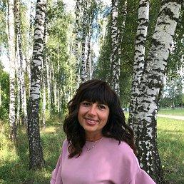 Наталья, 49 лет, Железногорск