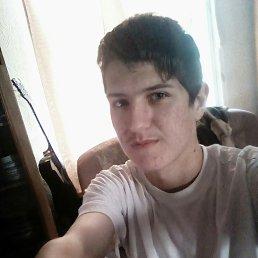 Павел, 20 лет, Дальнереченск