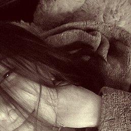 Екатерина, 17 лет, Старонижестеблиевская