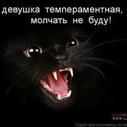 Алиса, Москва, 37 лет