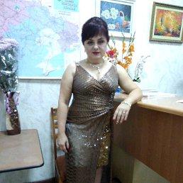 Людмила, , Лиман