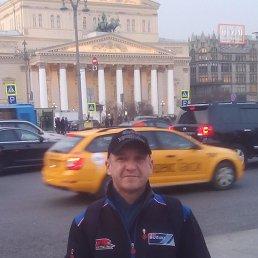Сергей, 48 лет, Берислав