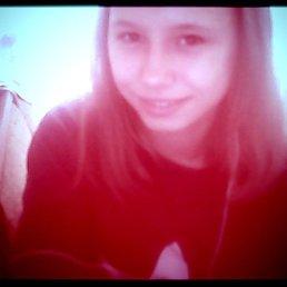Дарья, 20 лет, Рени
