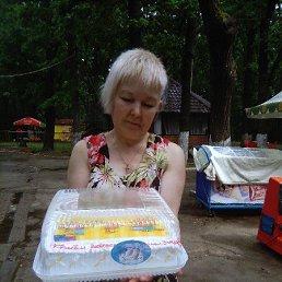 Галина, 31 год, Ульяновск
