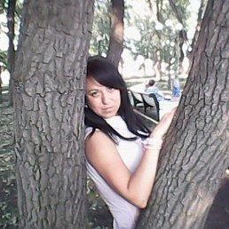 Ирина, 36 лет, Новокуйбышевск