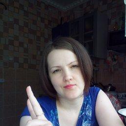 Лилия, 29 лет, Мирный