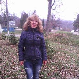 Виктория, Чигирин, 59 лет