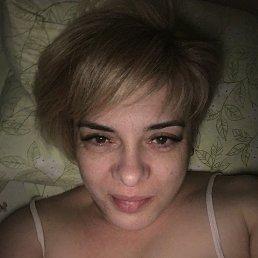 Татьяна, 45 лет, Одинцово