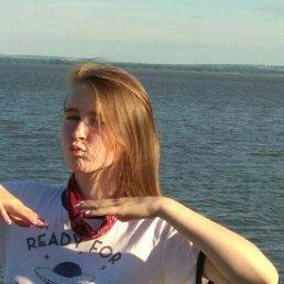Полина, 19 лет, Чернобыль