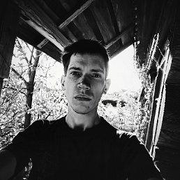 Александр, 27 лет, Решетиха