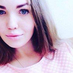 Катя, 18 лет, Ужгород