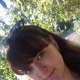 Татьяна, 29 лет, Алейск