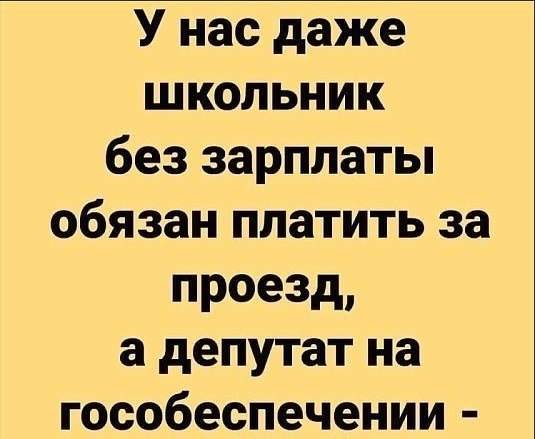 Ivan Karataev - 15 января 2019 в 04:56