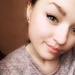 Кристина, 18 лет, Ачит