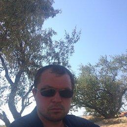 Станислав, 28 лет, Абинск
