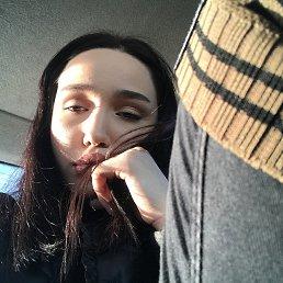 Карина, Махачкала, 23 года