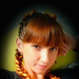 Наталья, 30 лет, Электросталь