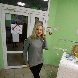 Луиза, 45 лет, Ялта