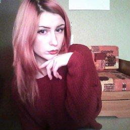 Дарья, 23 года, Керчь