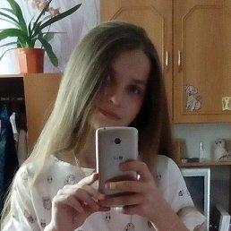 карина, 23 года, Костополь