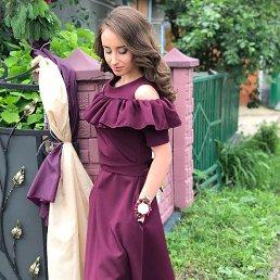 Анастасія, 40 лет, Бурштын