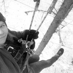Ленка, 22 года, Ухта