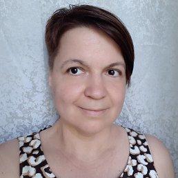 Наталия, 45 лет, Фрязино