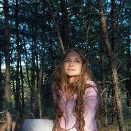 Виктория, 26 лет, Курск