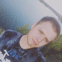 Василий, 24 года, Константиновка