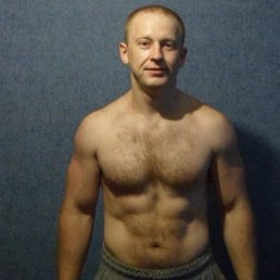 Сергей, 39 лет, Перещепино