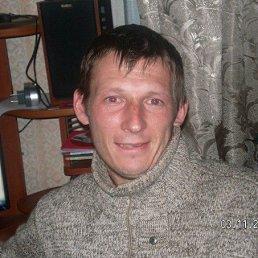 Андрей, 38 лет, Кожевниково