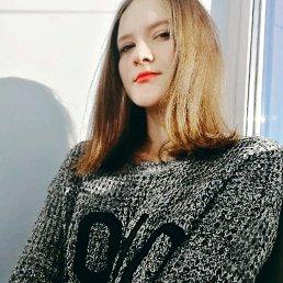 Екатерина, 17 лет, Бурибай