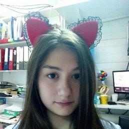 Полина, 20 лет, Снежинск
