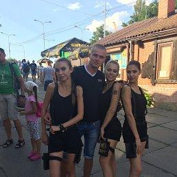 Вася, 24 года, Решетиловка