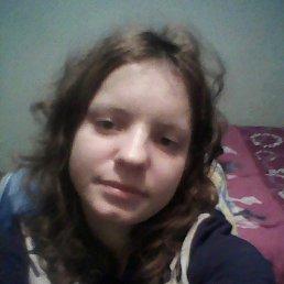 Палина, 24 года, Наро-Фоминск
