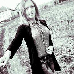 Анастасия, 20 лет, Суджа