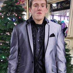 Иван, 24 года, Житомир