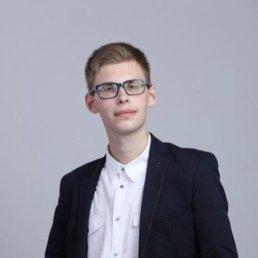 Александр, 20 лет, Ангарск