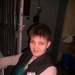 Юлия, 43 года, Славгород