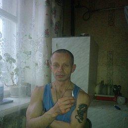 Дмитрий, 52 года, Голицыно